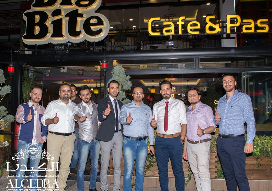 Algedra Official Iftar Dinner 2016 - Turkey Office