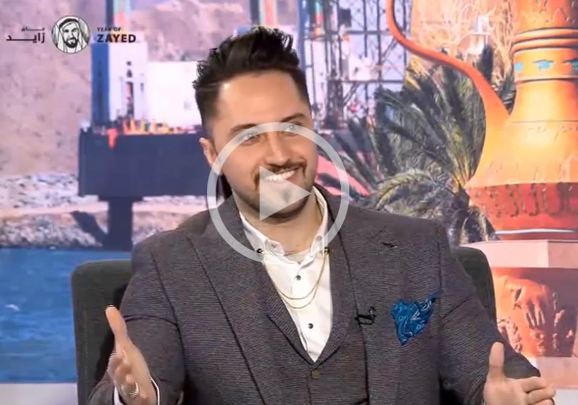 مقابلة م. طارق سكيك على قناة الفجيرة - الكيدرا للتصميم الداخلي