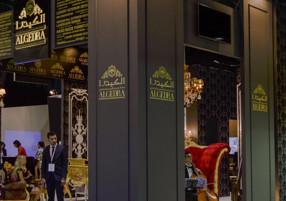 الكيدرا في معرض إندكس 2015 – تروج لتصاميم فاخرة