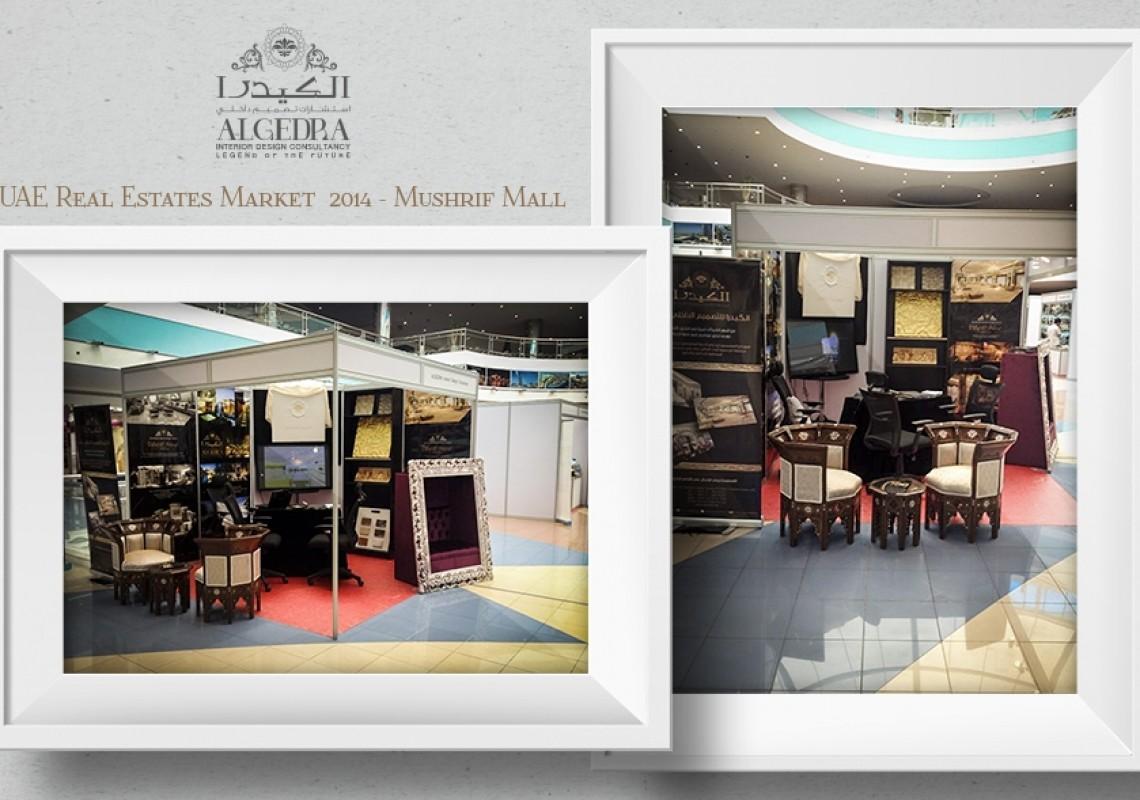 UAE Real Estates Market 2014-Mushrif Mall