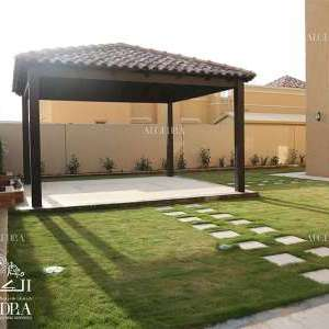 Landscape Interior Design