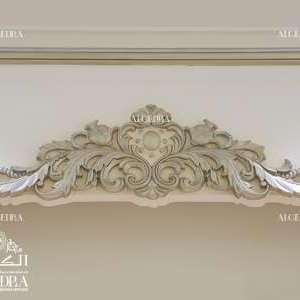 Sharjah luxury palace design