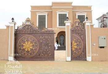 Sharjah Luxury Palace