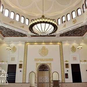 interior majlis design