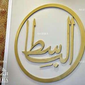 calligraphy design mosque