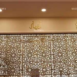 unique interior design mosque