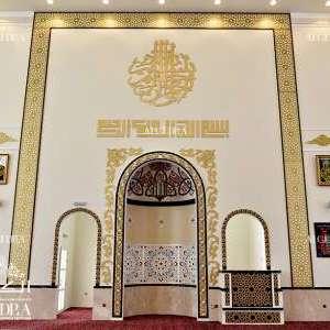 تصميم المجالس على الطراز الاسلامي
