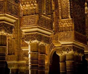 القصور الإسلامية والزخرفة التي تميزت بها
