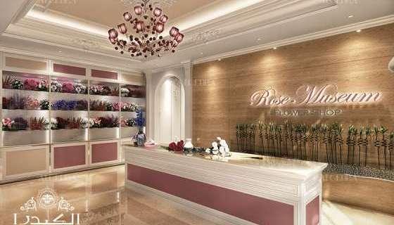spa interior design Dubai