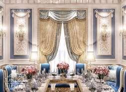 Family Hall Interior Design