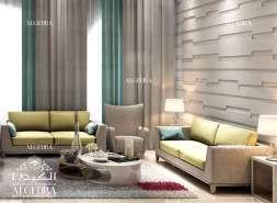 Hall Design for Family