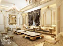 Luxury Majlis Interior for Home