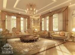Luxury Majlis Design for Women