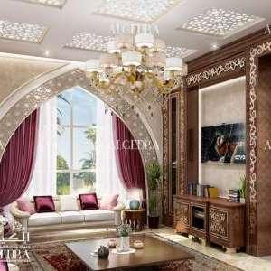 Ladies Majlis Design