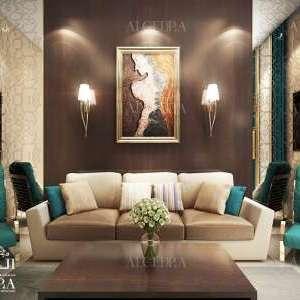 Turkish Dinning Room Design