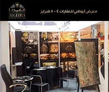 Algedra Interior Design Company