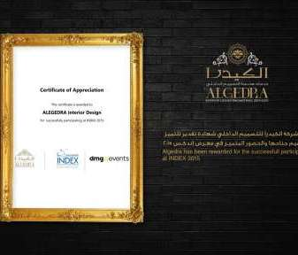 INDEX 2015 Certificate of Appreciation