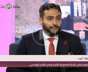 Eng. Fuad Ayoub Fujairah TV'de - Fit-out Projeler