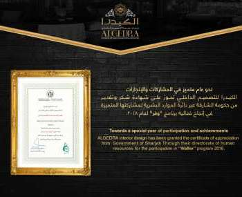 Certificate of Appreciation from Government of Sharjah 2018