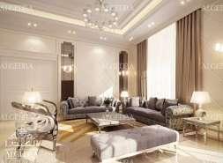 Modern Family Living Room