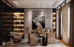 Ofis iç tasarımı