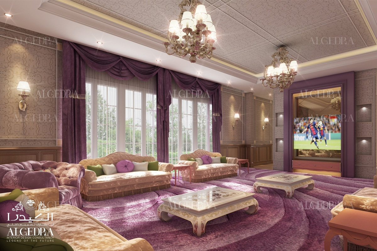 elegant and colorful living room