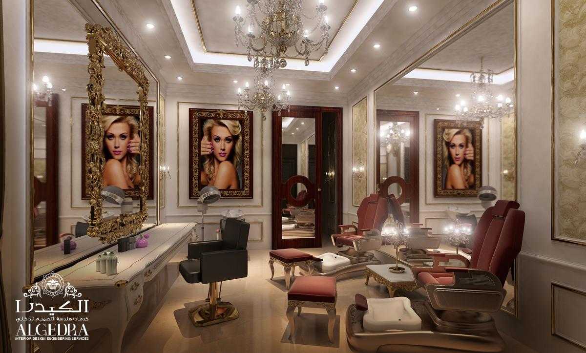 basement interior design by Algedra