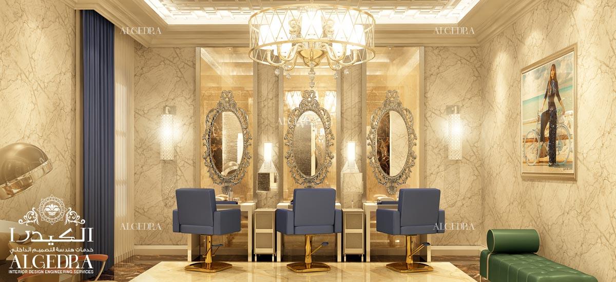 En iyi iç tasarımı şirketi Istanbul