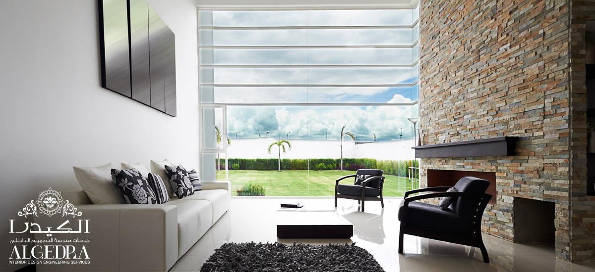 Beginning of Interior Design