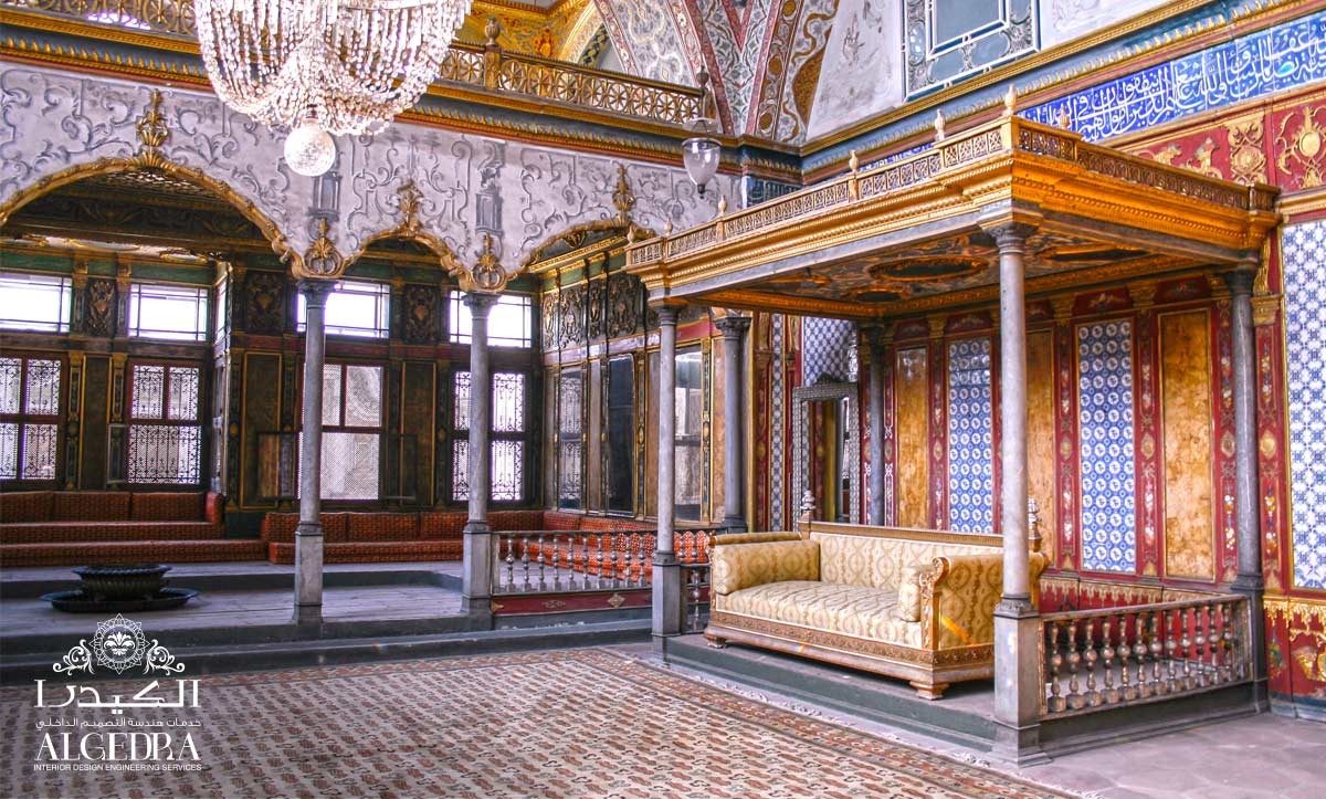 hall of Sultan at Topkapi palace