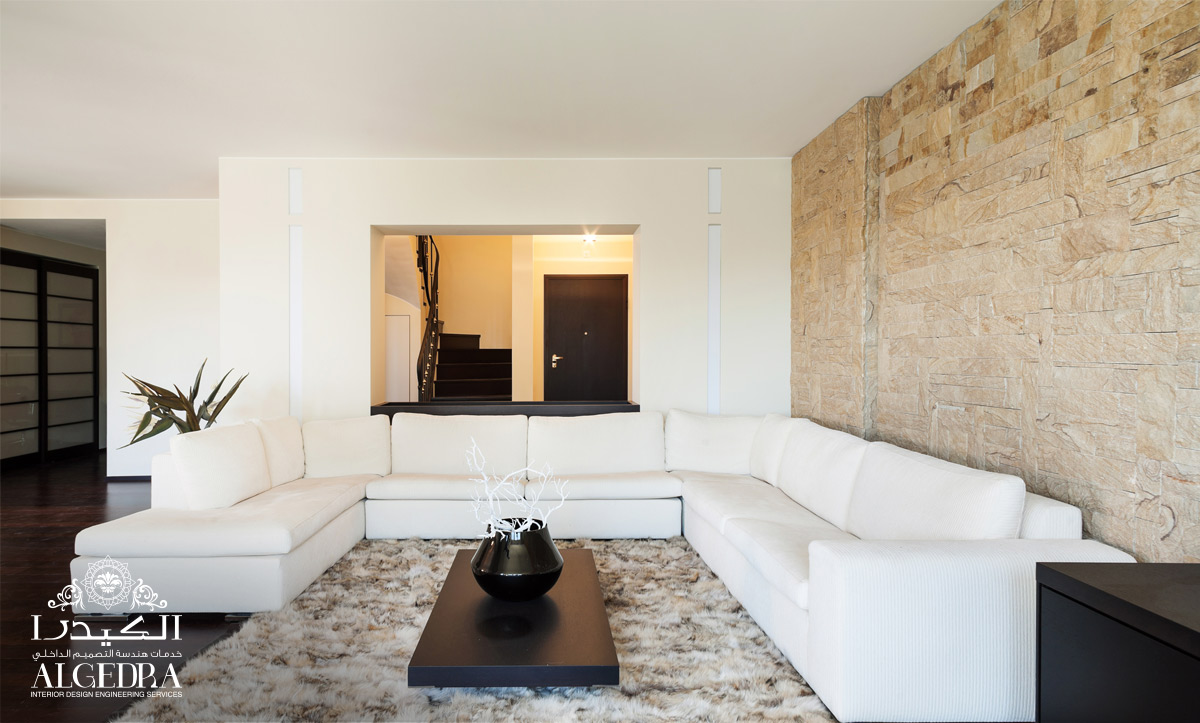modern and contemporary decor design