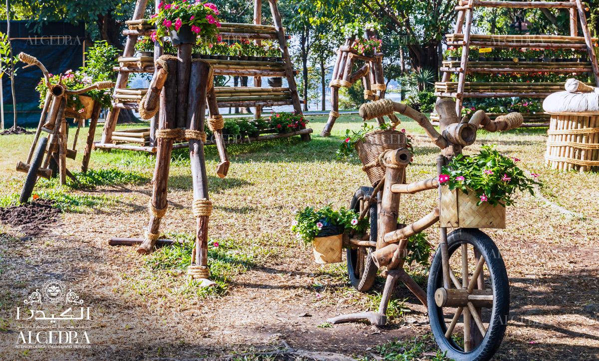 حديقة البيت