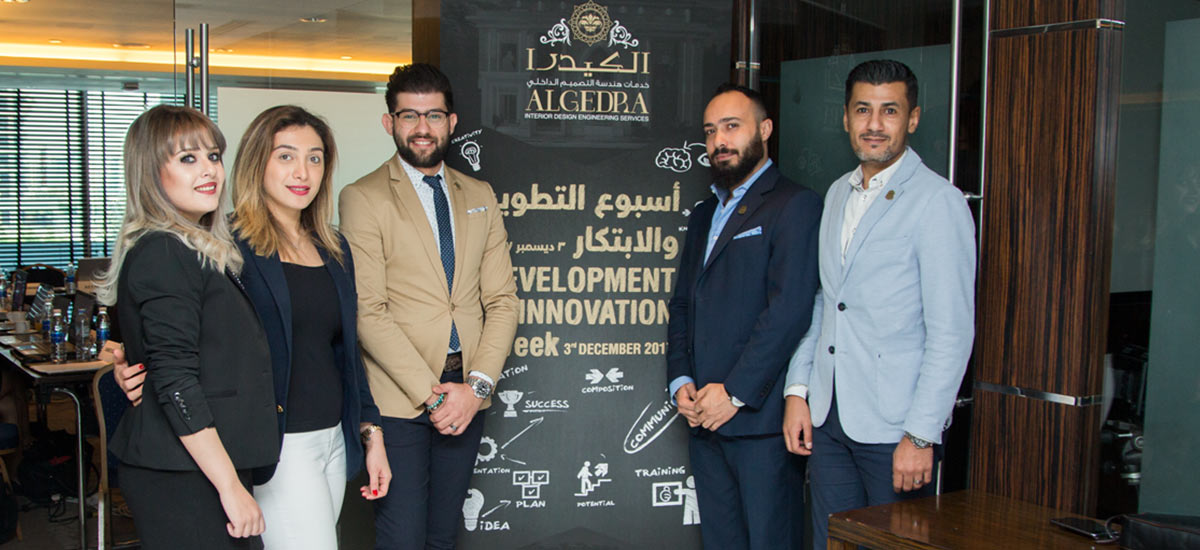 algedra innovation day team