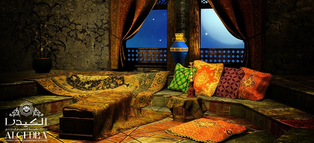 Modern İslam Tarzlarında Arap Tarzları