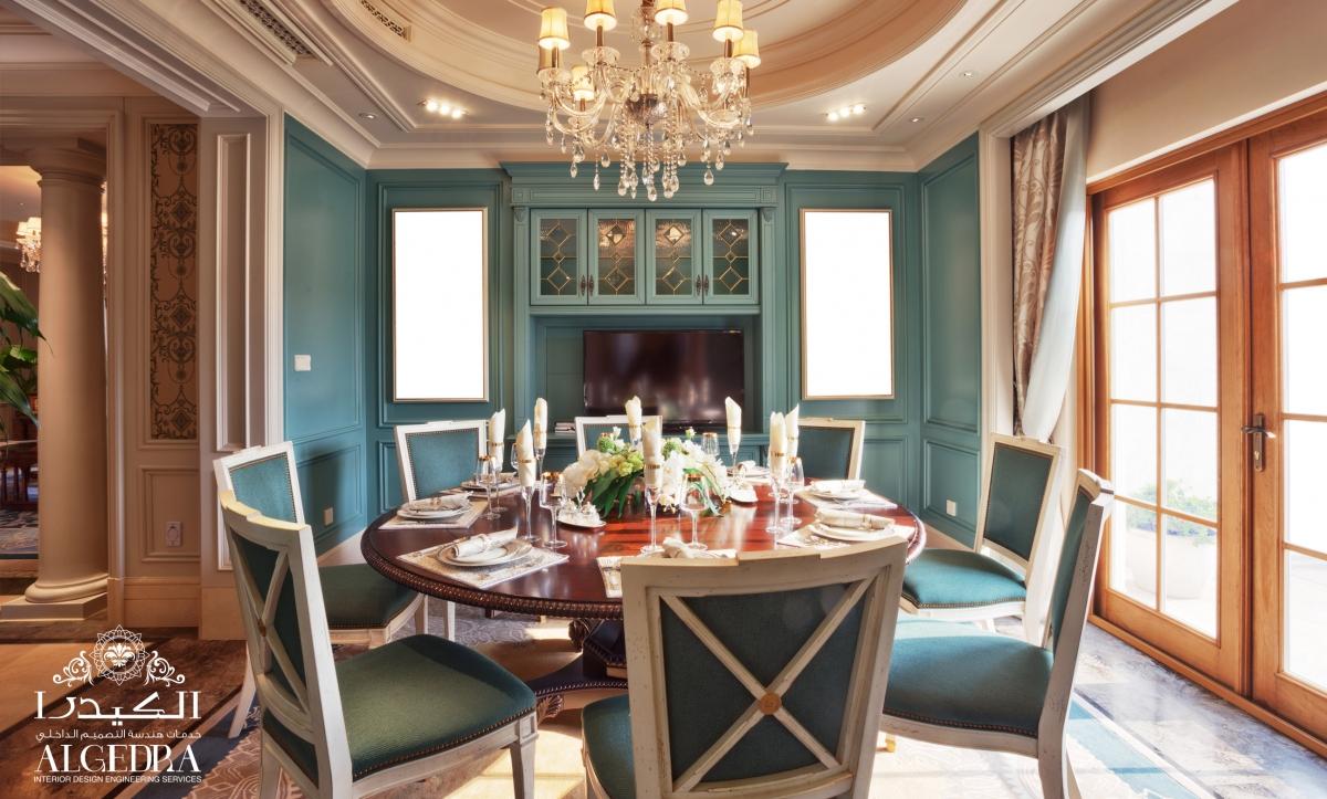 Dinning Room Designs