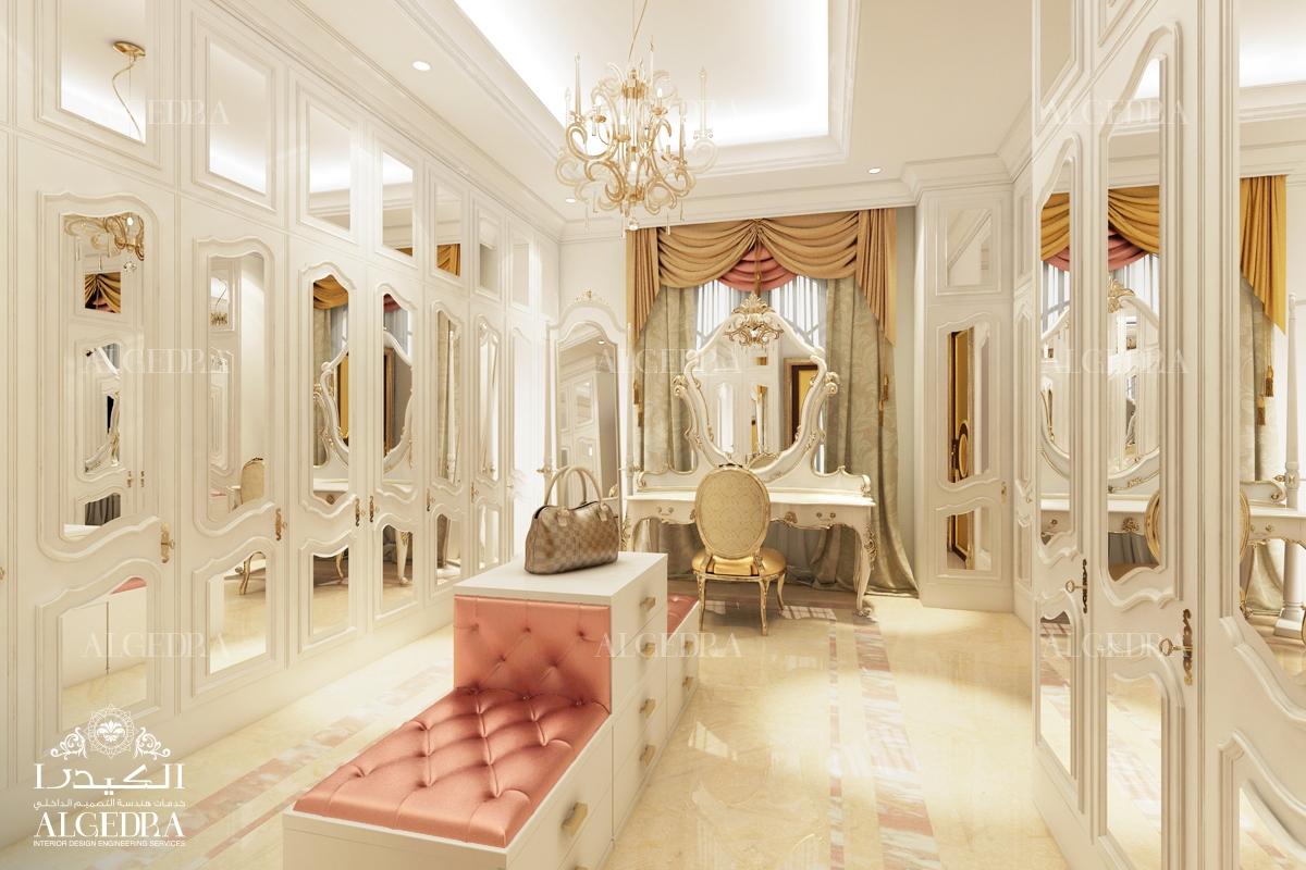 stylish dressing room
