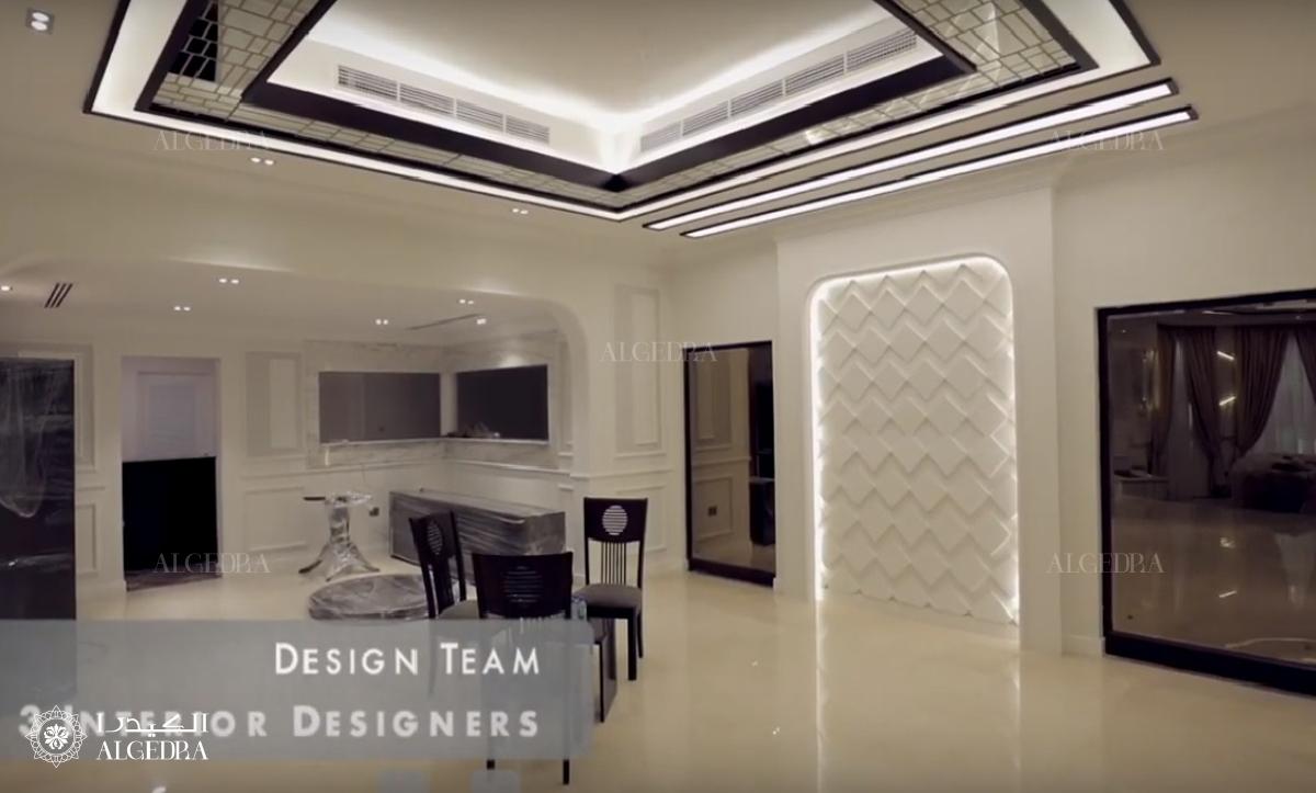 İç tasarım şirketi