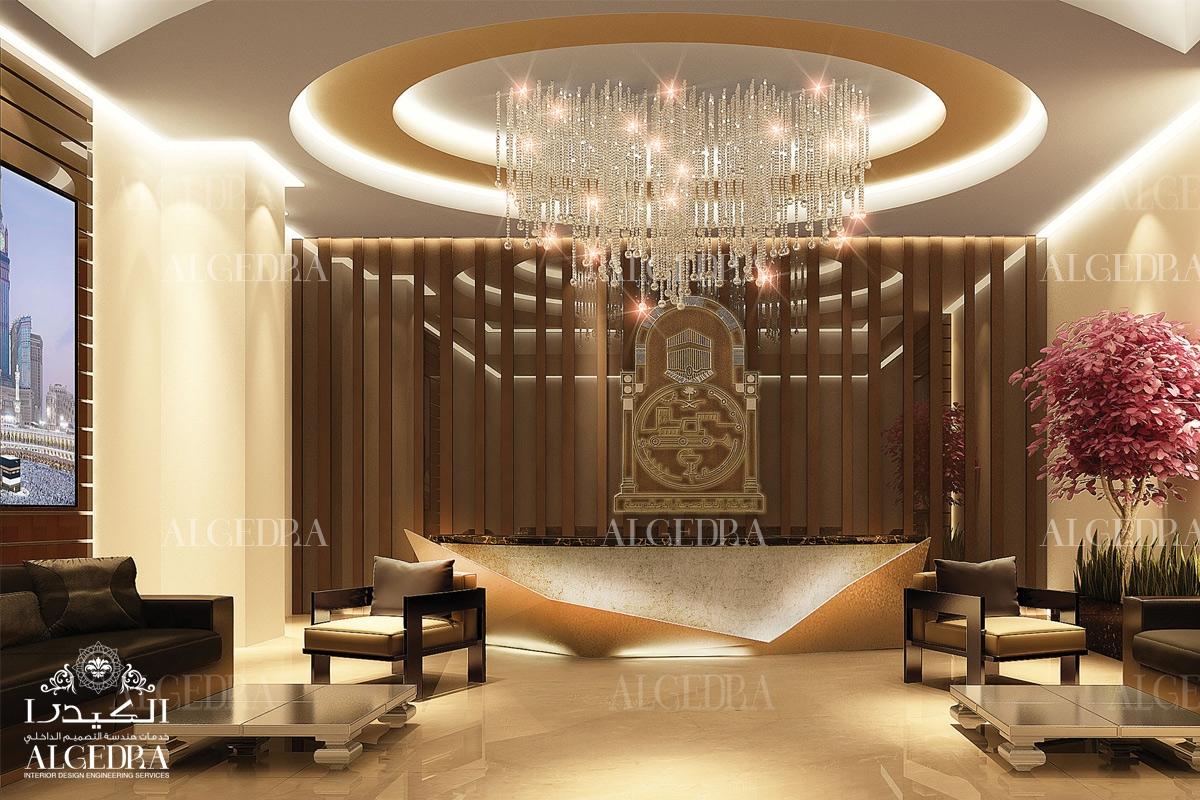 office design by ALGEDRA