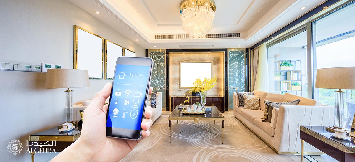 الحياة في المستقبل مع المنزل الذكي