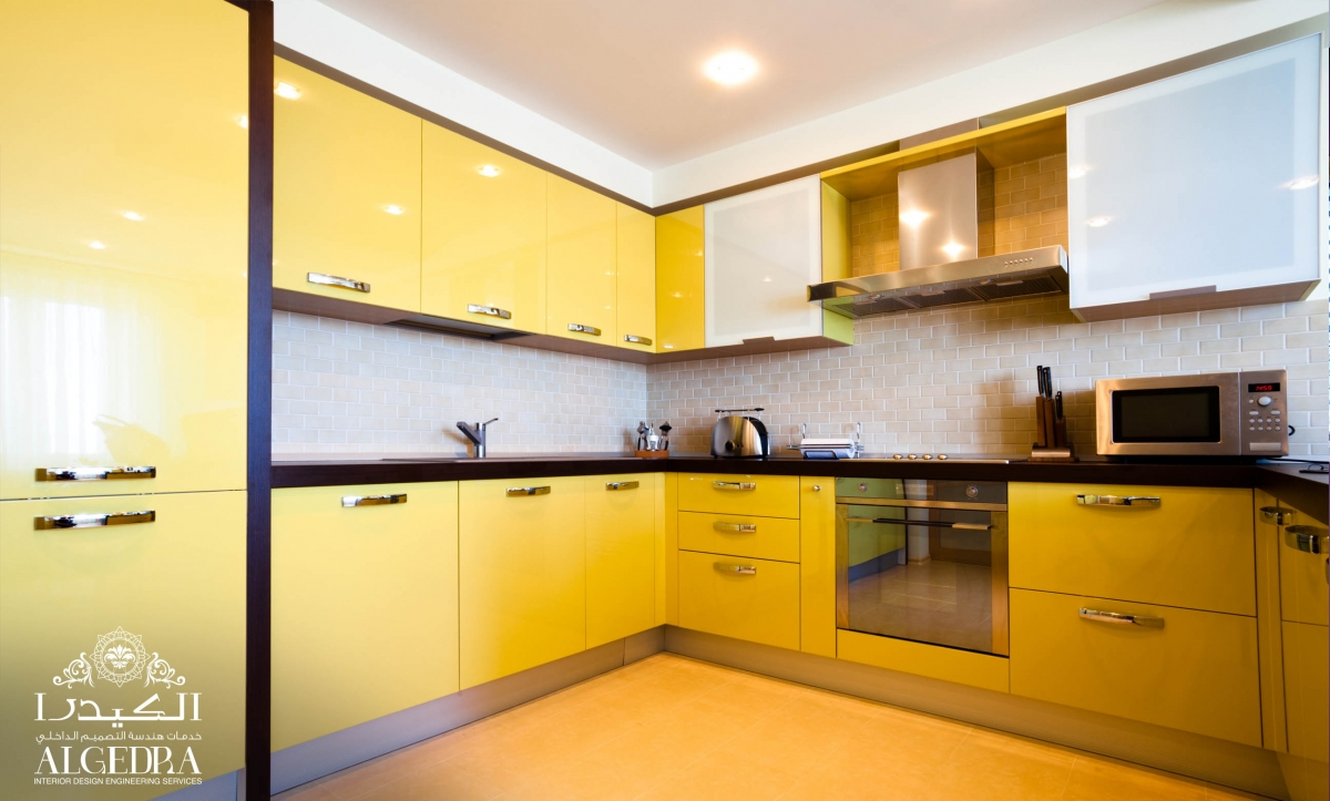 yellow paint kitchen