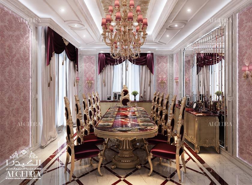 Dining Room Design. Dining Hall Interior Design