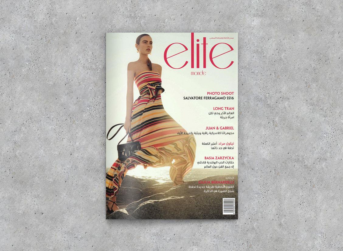 لقاء الكيدرا مع مجلة إيليت موند