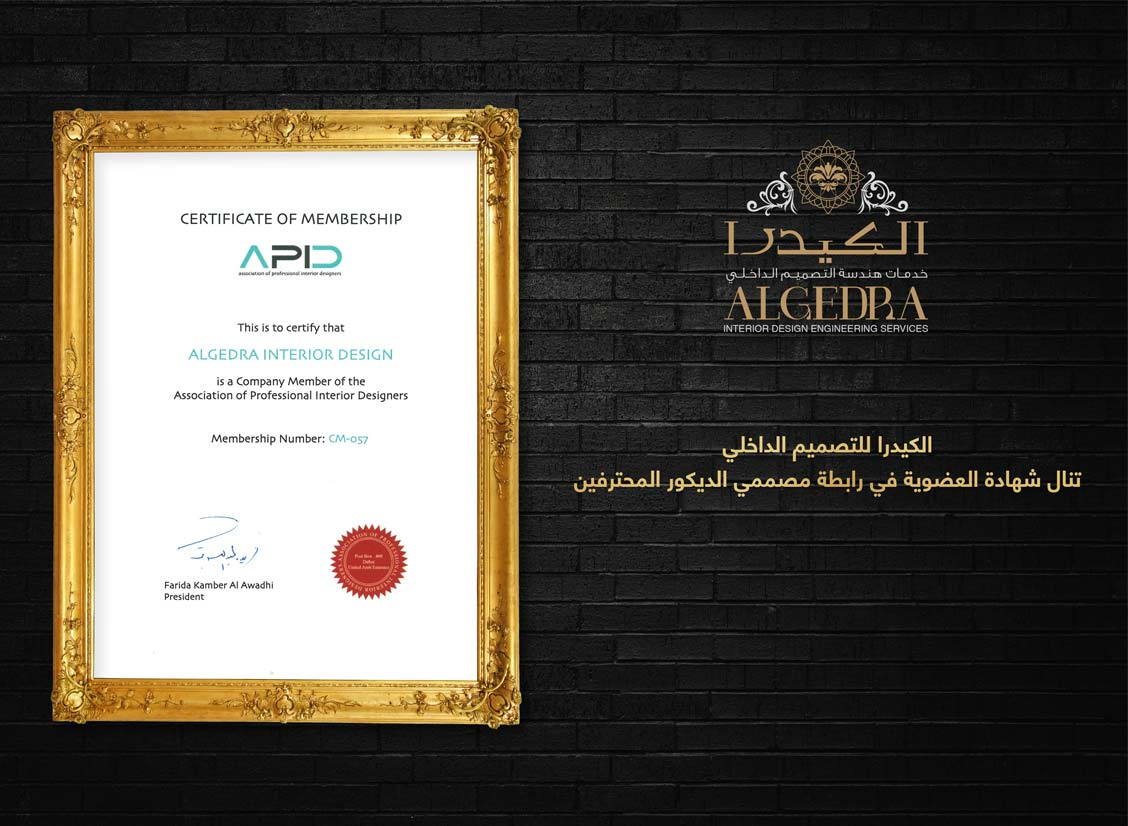 Certificate of ISO membership