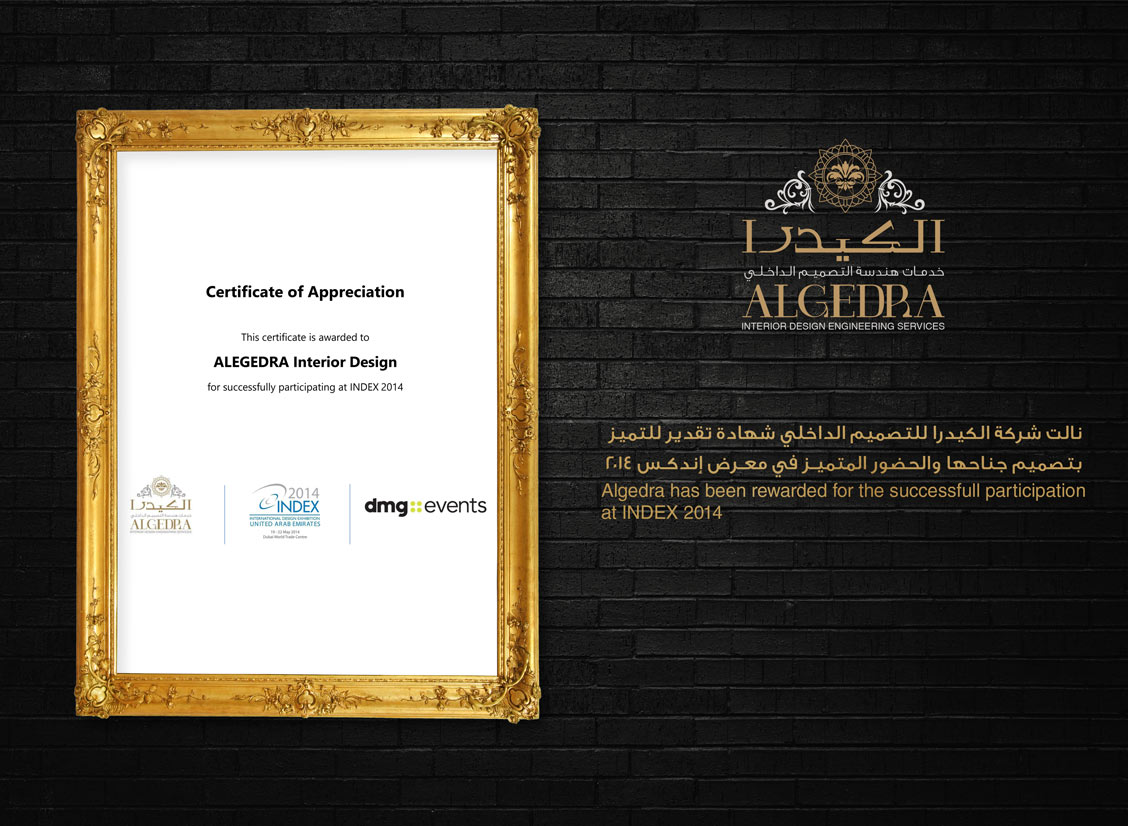 INDEX 2014 Certificate of Appreciation