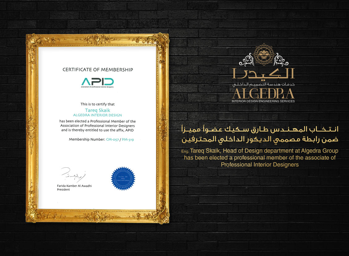APD Certificate of membership