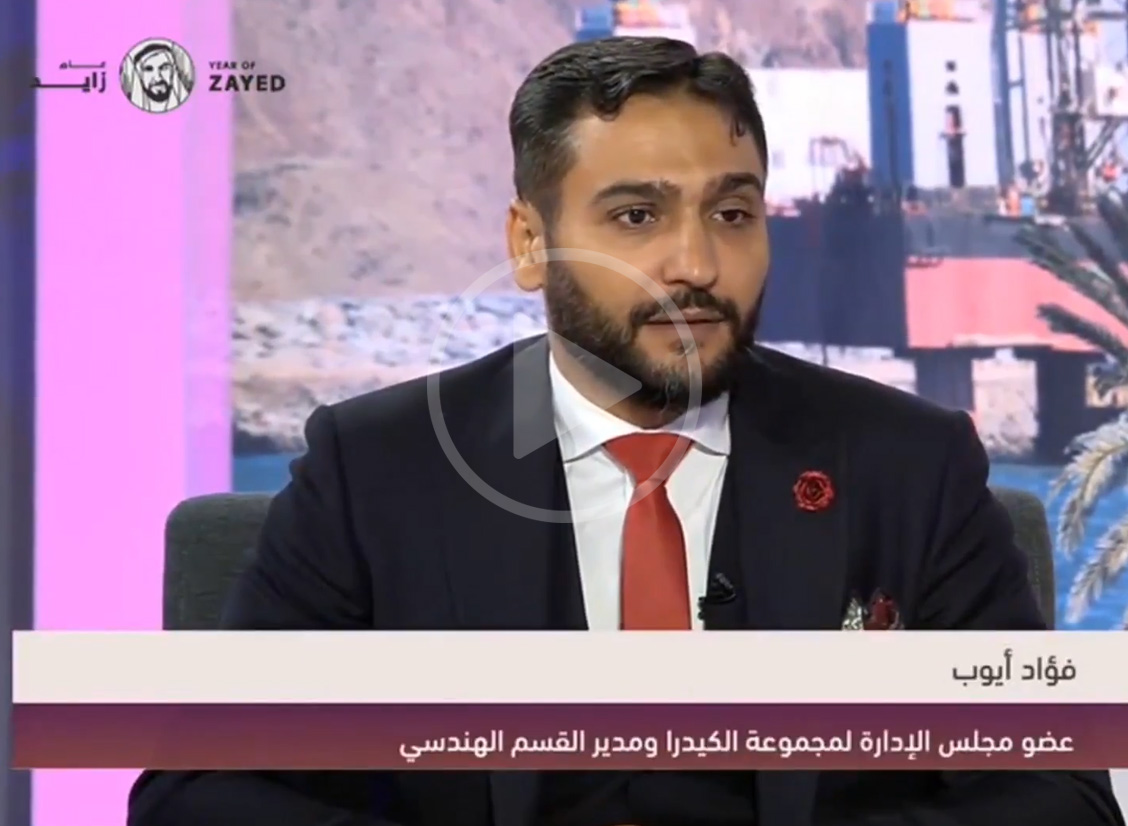 Eng. Fuad Ayoub on Fujairah TV - Fit out projects